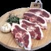 lammekoteletter-halal